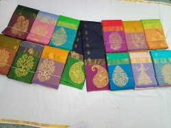 Party Wear Zardozi Work Arani Silk Saree, 6.3 m (with blouse piece)