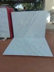 Agraiya White Marble