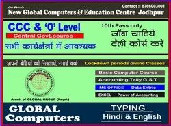 Erp 9 3 Months Tally Courses Training Services With Gst