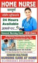 Doctor On Call Home Nursing Care Service, Registered Nurse
