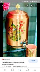 printed copper dispenser (WATER MATKA