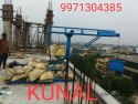 Monkey Crane 500 Kg Capacity