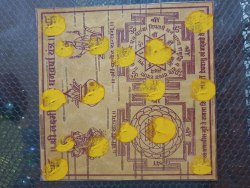 Brown Bhojpatra Shree Dhan Laxmi Kuber Dhan Varsha Yantra, Size: 4x4 5x5 6x6