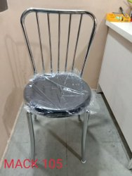 Restuarant steel chair