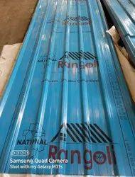National Rangoli Aluminium Profile Sheet