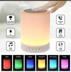 Tuch Lamp Bluetooth speaker