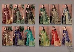 Ligalz present Lichi Silk Saree with weaving