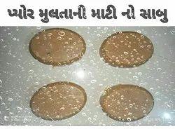 Pure Multani Soap
