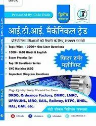 Hindi Mechanical trade iti book Mechanical trade book