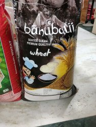 30 Kg Wheat Loakman