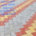 I Shaped Rubber Mould Pavers