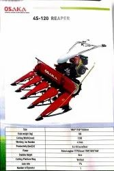 Mild Steel Gear Transmission Weeder Rice Cutting Machine, For Agriculture, 5.5 hp