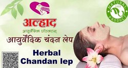 Chandan Lep By Alhad Herbal, Cream, Packaging Size: 100 Gms And 200 Gms