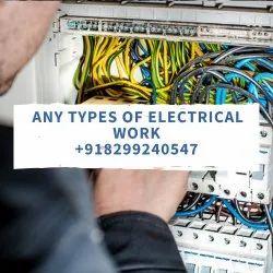 Electric Repairing