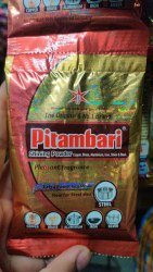 Pitambari Shining Powder, Packaging Size: 50 Grms