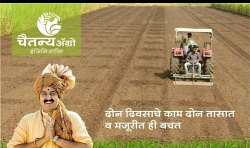 软钢农场耕耘者洋葱床开发农业设备,为农业