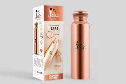 Dr.Vedic Matt Seamless Copper Water Bottle