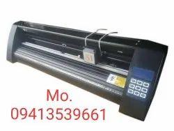 Single-blade Cutter Electric Radium Machine Repair Bhilwara, 800