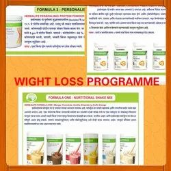 Weight Loss Programme Provide With All Facilities
