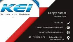 Kei Home Cable, Wire Size: 90 Meter,180 Meter