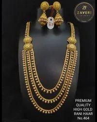464 High Gold Rani Haar