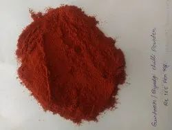 Guntoor/Byadagi chilli powder