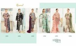 Chiffon Pakistani Cosmos Aayra Vol 13 Party Wear Georgette Suits