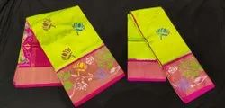 Mother & Daughter Collection Saree