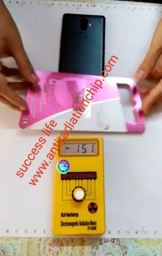 Mobile Radiation Tester manufectiorer