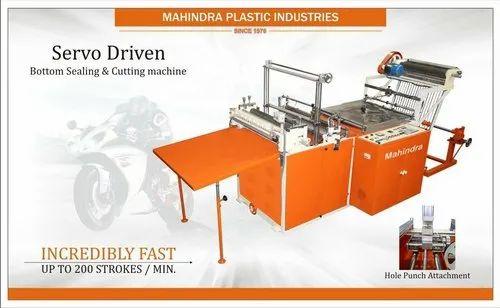 Bottom Seal Bag Making Machine