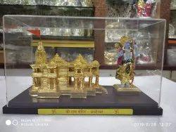 Golden Ram Mandir, Size: 6 Inc