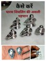 Original Parad Shiva Lingam / Pure Parad Shivling