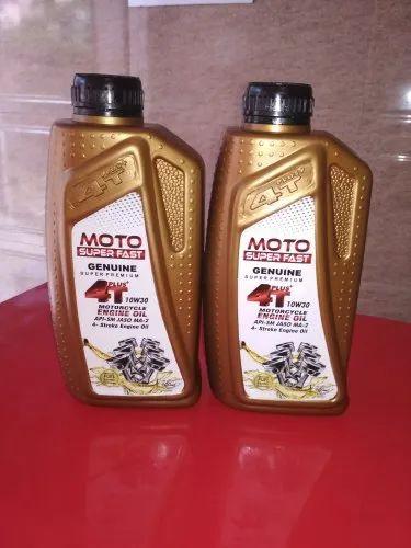 Hero 4t Plus Engine Oil