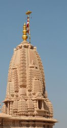 Modular FRP Temple Domes