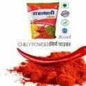Rajasthani Gold Chilli Powder