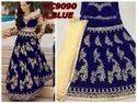 Stylish Velvet Lehenga Choli