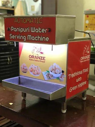 Aoutomatic pani puri filling machine 4 nauzal