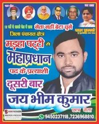 Election Material