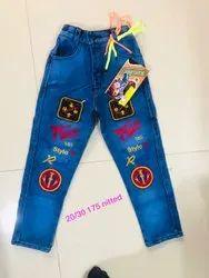 Denim Party Wear Boy'S Kid'S Jeans