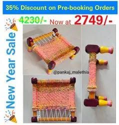 kaath crafts 18*18 Inch Wooden Pidha