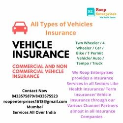 Private and Commercial Vehicles Insurance