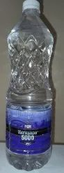 Transparent Plastic Haywards5000 Mineral Water 1 L Bottle, Packaging Size: 12, Packaging Type: Boxes