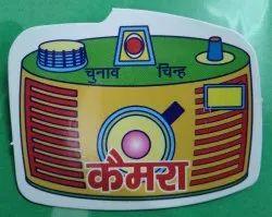 Paper Gram Panchayat Poster Printing, in Kanpur
