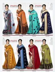 Vichitra Printed Saree