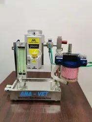Small Animal Anesthesia Machine