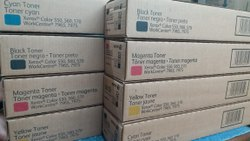 Xerox Dc 550 560 570 Toner Cartridge