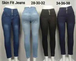 Button Ladies Plain Skin Fit Jeans, Waist Size: 28-32