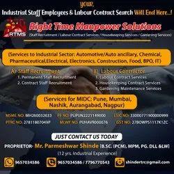 Standard Offline & Online Petrochemical Engineer Recruitment Services