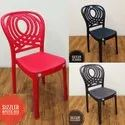 Dining Chair or Cafe Chair