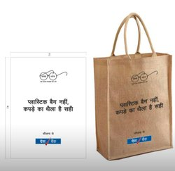 Printed Jute Shopping Bag Natural